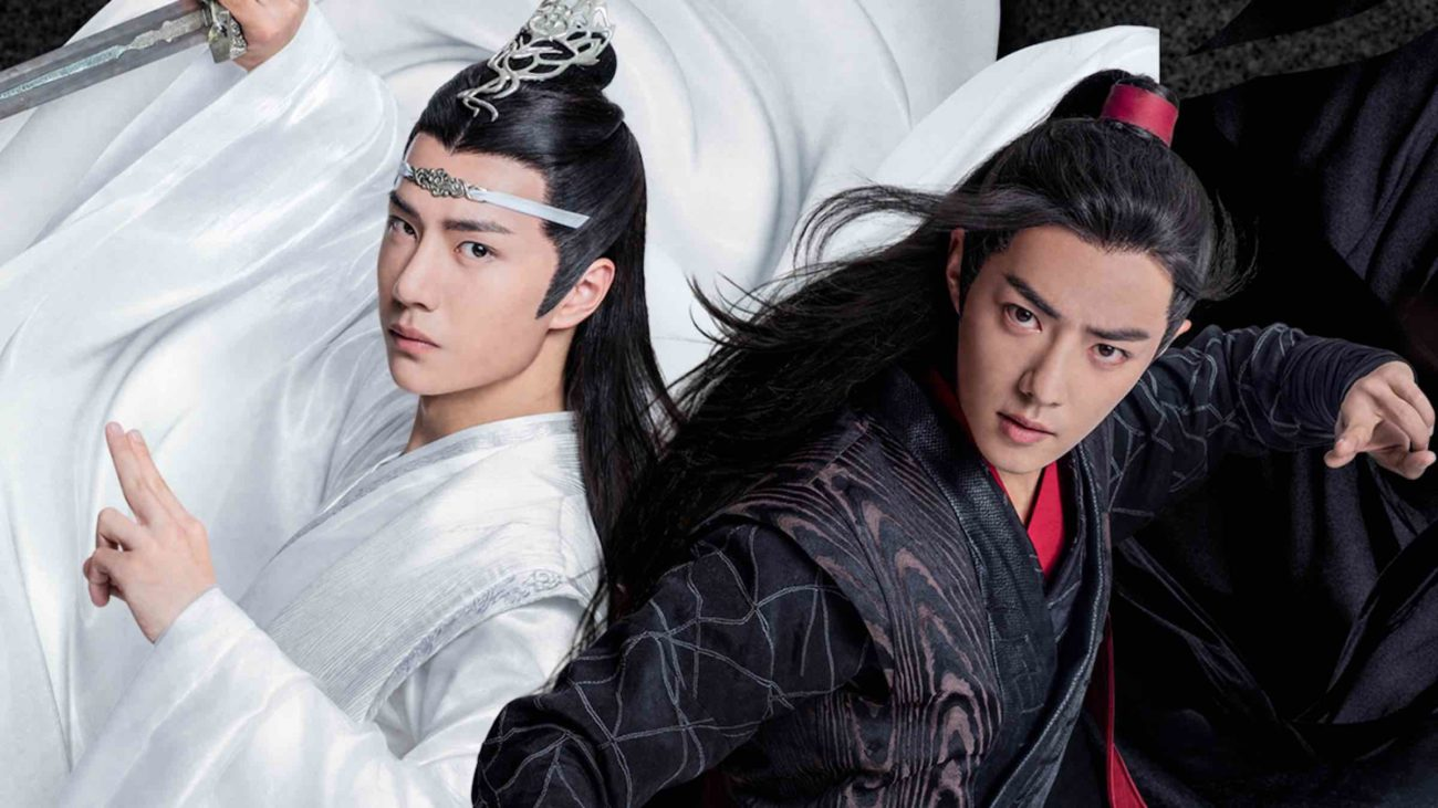 Given that its young leads are two of China's biggest stars, it's no surprise how bright the spotlight on 'The Untamed'has shone among young-adult fans.